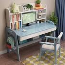 電腦桌 學生學習桌實木書桌兒童寫字桌書架一體北歐家用臥室電腦桌椅一套
