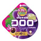 味覺糖可洛洛 Q 糖 - 葡萄 48g【愛買】