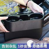 車載置物架-汽車收納盒車載置物盒車內座椅縫隙夾縫多功能水杯架儲物盒箱用品-奇幻樂園