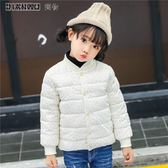 兒童羽絨棉服內膽女童短款棉衣寶寶棉襖男童外套嬰兒加厚冬裝男女童厚外套