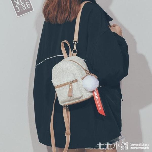 後背包~小清新迷你後背包小包女2021新款時尚韓版百搭ins超火背包旅行包