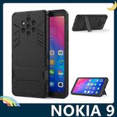 NOKIA 9 PureView 變形盔甲保護套 軟殼 鋼鐵人馬克戰衣 全包帶支架 矽膠套 手機套 手機殼 諾基亞