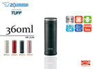 ZOJIRUSHI『象印SM-JA36-BA 不銹鋼真空保溫瓶』360ml (黑色)《Midohouse》