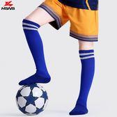 足球襪學生防滑兒童長筒男款運動男童【步行者戶外生活館】
