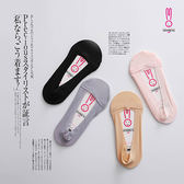 短襪 素色 防掉跟 淺口 隱形襪 船型襪【KCTWZ30】 ENTER  03/09