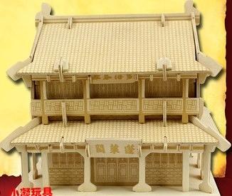 AS02DIY-3D拼圖益智木製積木