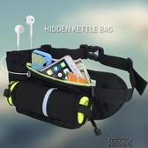 運動跑步水壺手機腰包多功能馬拉鬆健身防水67寸手機包訂製印logo 交換禮物