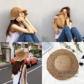 韓版可折疊沙灘大沿草帽女百搭小清新海邊夏度假防曬遮陽帽子「尚美潮流閣」