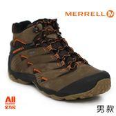 【Merrell】男款戶外鞋 CHAMELEON 7 MID GORE-TEX系列 -棕色(82995)【全方位運動戶外館】
