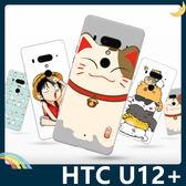 HTC U12+ Plus 彩繪Q萌保護套 軟殼 卡通塗鴉 超薄防指紋 全包款 矽膠套 手機套 手機殼