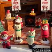 快速出貨 禮品 日式聖誕老人01聖誕節老人禮物平安夜桌面裝飾名片夾創【2021新年鉅惠】