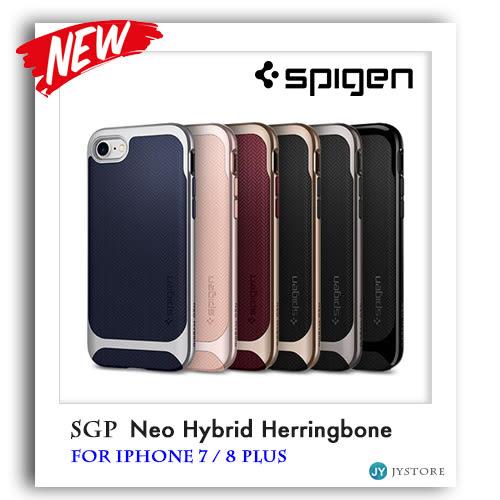 Spigen iPhone 8 7 Plus Neo Hybrid Herringbone 雙層邊框防摔手機殼 S