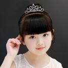 *甜蜜蜜親子童裝*超美立體皇冠髮叉/表演/畢業/婚禮/花童必備【T111】