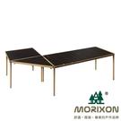 【MORIXON】MORIXON 塊搭多功能系統 鋁桌-全套 (13片) 戶外野餐桌.摺疊桌.桌椅.輕便 MT-3A