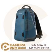 ◎相機專家◎ 特價 Tenba Solstice 7L 藍色 單肩包 防水尼龍 附防雨罩 636-422 公司貨
