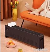 暖風機 踢腳線取暖器家用電暖氣暖風機速熱神器大面積省電節能電暖器220V 快速出貨 YYJ