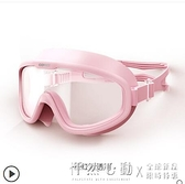 COPOZZ兒童泳鏡高清防水防霧大框男童女童潛水游泳眼鏡泳帽套裝備 怦然新品