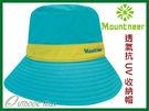 ╭OUTDOOR NICE╮山林MOUNTNEER 防曬透氣抗UV收納帽 湖水綠 11H09 魚夫帽 防曬帽 休閒帽 遮陽帽