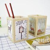 北歐手工木質簡約創意時尚筆筒小清新女生辦公桌面收納盒88折,【交換禮物免運】