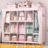 簡易衣櫃簡約現代經濟型組裝實木布衣櫃衣櫥省空間臥室櫃子
