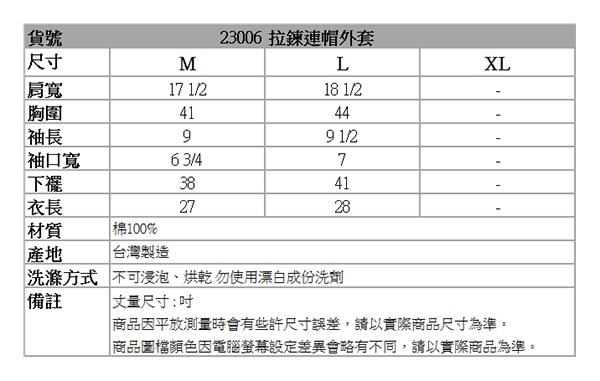 BOBSON 男款拉鍊短袖外套(黑23006-88)