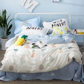 全棉雙人床單被套床笠款4件套床上用品