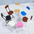 摺疊椅子家用餐椅懶人便攜休閒凳子