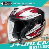 [安信騎士] 日本 SHOEI J-FORCE IV 彩繪BRILLER TC-1 紅白 半罩 安全帽 3/4 四分之三