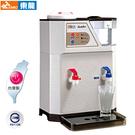 東龍 8.5公升低水位自動補水溫熱開飲機 TE-333C(預購~預計4月初到貨陸續安排出貨)
