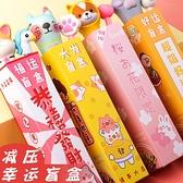文具盲盒 六一文具盲盒筆獎勵盲袋套裝禮盒套盒盲禮品禮物小學生兒童學習用品女創意 夢藝家