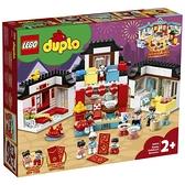 LEGO 樂高 得寶幼兒系列 快樂童年_LG10943