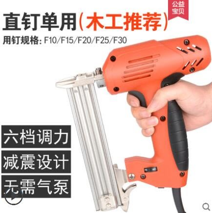 騰亞瓦斯射釘搶全自動充電氣釘槍氣動電動釘槍水泥鋼釘瓦斯射釘槍 MKS宜品