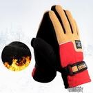 手套冬天女士加絨騎行滑雪騎車加厚電瓶車防風冬季保暖防寒棉 交換禮物