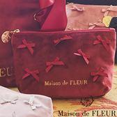 Maison de FLEUR ♡ 蝴蝶結緞帶絲絨化妝包 - Maison de FLEUR