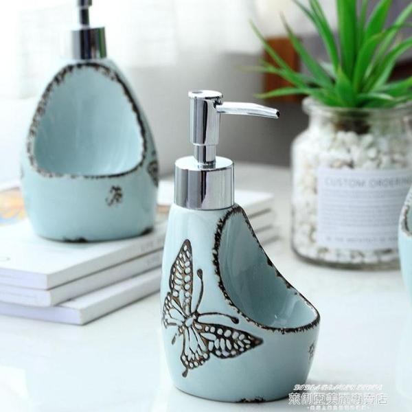 分裝瓶簡約陶瓷乳液瓶創意兩用洗潔精分裝瓶洗手液瓶子帶海綿座沐浴瓶 【618 狂歡】