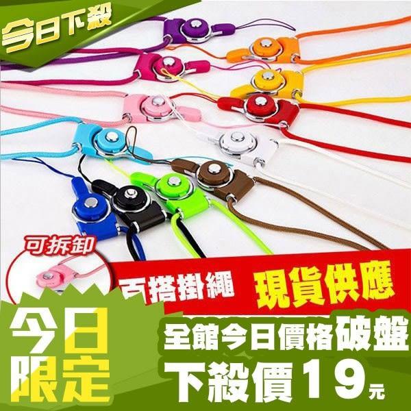正品 掛繩 時尚百搭吊繩 手機殼加掛用 輕易拆卸 工作牌 掛脖繩 相機可用 iPHone6s plus
