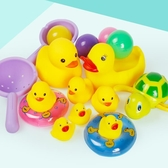 寶寶洗澡玩具戲水捏捏叫小黃鴨子會游泳的小烏龜【聚寶屋】