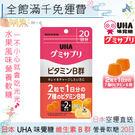 【一期一會】【日本現貨】UHA 味覺糖 ...