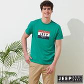 【JEEP】品牌LOGO造型短袖TEE-綠