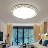 吸頂燈 圓形LED水晶具客廳燈大氣現代簡約溫馨臥室燈餐廳燈飾家用 - 晟鵬國際貿易