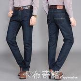 秋天厚款牛仔褲男士寬鬆直筒中年男子加40-50歲爸爸裝男土長褲子 卡布奇諾