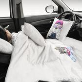 汽車抱枕被子兩用加厚車載辦公室午睡用多 靠墊腰靠折疊空調被CY 『韓女王』