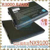 HP 電池-惠普 電池- PAVILION ZX5000,ZX5100,ZX5200,ZX5300, HSTNN-IB03 系列-長效 HP 電池