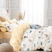 【eyah】100%台灣製寬幅精梳純棉單人床包二件組-熊出沒探險日記