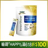 白蘭氏 木寡醣+乳酸菌粉狀優敏30入 益生菌 14006027