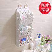 浴室置物架 衛生間壁掛廁所洗手間牆面臺面轉角洗漱化妝品收納架 芊墨左岸LX