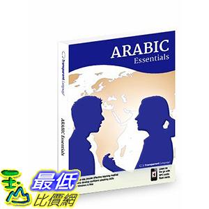 [106美國直購] 2017美國暢銷軟體 Essentials Arabic Language Learning Software and MP3 Audio Win & Mac