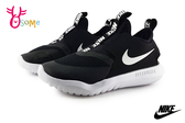 Nike Flex Runner (TD) 小童 寶寶運動鞋 套入式免綁帶 輕便耐穿 慢跑鞋 P7093#黑白◆OSOME奧森鞋業