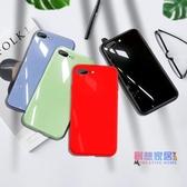 蘋果手機殼 蘋果8plus手機殼X鏡面iPhone11液態玻璃7p變8P男女款6s超薄【快速出貨】