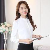 中大尺碼長袖襯衫 新款白色襯衫立領韓版長袖秋裝職業裝女裝時尚修身LB6405【3C環球數位館】